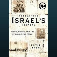 Reclaiming Israels History Roots Rights And The Struggle For Peace
