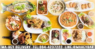 ma cuisine restaurant ma hey bar restaurant ศร ราชา inicio