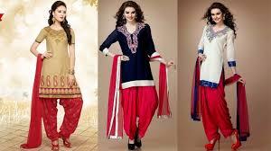 Trends Of Cotton Salwar Kameez Neck Designs Catalogue