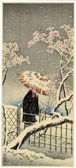 Shotei Takahashi Hiroaki Plum Blossom In Snow Original Japanese Woodblock Print 1936