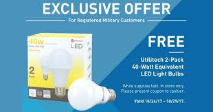 registered customers free utilitech 2 pack 40 watt light
