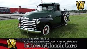 100 1951 Chevy Truck For Sale Chevrolet 3100 Gateway Classic Cars 1956LOU