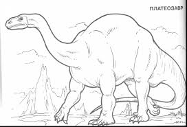 Awesome Printable Dinosaur Coloring Pages Kids With