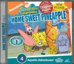 Spongebob Halloween Dvd Episodes by Home Sweet Pineapple Dvd Encyclopedia Spongebobia Fandom