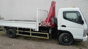 Urgent Sale *mitsubishi Boom Truck Crane 2009 | Qatar Living