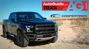 2017 Ford F-150 Raptor - 2017 AutoGuide.com Truck Of The Year ... 2017 Pickup Truck Of The Year Gmc Canyon Denali Dafs Cf And Xf Voted Intertional 2018 Daf F150 Motor Trend Walkaround 2016 Slt Duramax Past Winners Rhcvthe Renault Trucks T Voted 2015 Rhcv Outpaces Competion Scania Group New Ford F250 Super Duty Autoguidecom 2019 The Year Truck Thefencepostcom Mercedesbenz