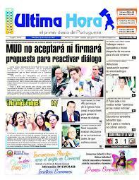 Edici³n 12 01 2017 by Ultima Hora El primer diario de Portuguesa