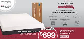 Slumberland Furniture | Slumberland Furniture
