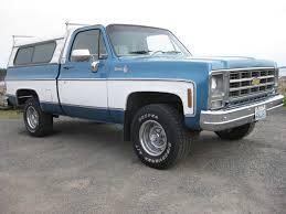 1979 Chevy Silverado 4x4, 1979 Chevy Truck For Sale | Trucks ...