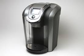 Keurig 500 Single Cup Coffee Maker
