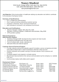 Resume Objective Examples Entry Level Engineering Sample ... 97 Objective For Resume Sample Black And White Wolverine Nanny 12 Amazing Education Examples Livecareer Elementary School Teacher Templates At Accounting Goals Template Teaching Early Childhood New Gallery Of 89 Resume For A Teacher Position Tablhreetencom 7k Ideas Objectives The Best Average A Good Daycare Worker Oliviajaneco Preschool 3 Position Fresh Begning Topsoccersite