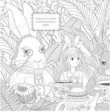 Free Printable Alice In Wonderland Secret Garden Colouring Book For Adult Kids