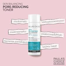 Paula's Choice Skin Balancing Pore Reducing Toner (190 Ml.) New And Old Favorites From Paulas Choice Everything Pretty Scentbird Coupon Code August 2019 30 Off Discountreactor Choice Coupon Code Best Buy Seasonal Epic Water Filters 15 25 Off Andalou Promo Codes Top Coupons Promocodewatch Malaysia Loyalty Rewards Promo Naturaliser Shoes Singapore Skin Balancing Porereducing Toner 190ml Site Booster Schoen Cadeaubon Psa Sitewide Skincareaddiction Luxury Care On A Budget Beautiful Makeup Search Paulas Choice 5pc Gift With Purchase Bonuses