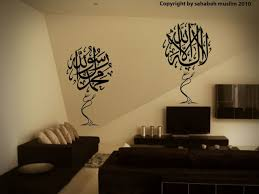 Islamic Home Decor Simple With Photos Of Creative On Design