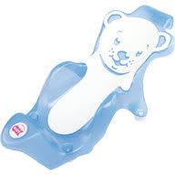 transat de bain ergonomique bleu de aubert concept fauteuils de