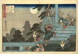 Japanese Art History