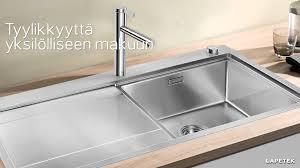 Blanco Sink Strainer Waste by Lapetek Blanco Divon Youtube