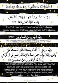 Printable Dua For Entering The Bathroom by 23 Best Hajj And Umrah Images On Pinterest Free Printables