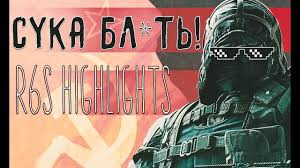 siege https for russia rainbow 6 siege https com v