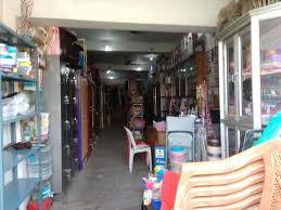 Kunti Raj Plastico