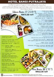 promo cuisine leroy merlin cuisine hotel bangi putrajaya dining promotions cuisine promotion