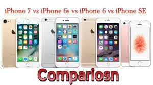 iPhone 7 vs iPhone 6S vs iPhone 6 vs iPhone SE parison