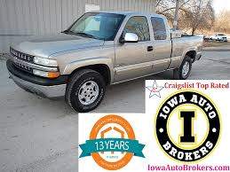 Iowa Auto Brokers (319) 366-2100 Haims Motors Used Cars Craigslist Dallas By Owners 2018 2019 New Car Reviews For Sale By Owner Omaha Ne 82019 Trucks Ohio Beautiful Alburque Cedar Rapids Iowa Popular And For 1974 Chevrolet Monte Carlo Crgslistrepair Codes 2004 Chevy Impala Des Moines Hrpt Mywheellifecom All The Shitboxes Jalopnik Readers Have Been Tempting Me Archives People Of Meridian Ms Savannah Ga Vans