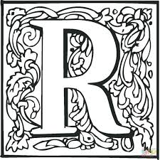 Printable Coloring Pages Letter A C Ornament Page Free Sheets Alphabet B