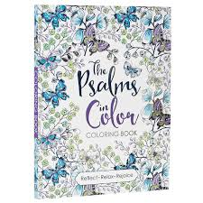Amazon 34The Psalms In Color34 Inspirational Adult Coloring Book 9781432115968 Christian Art Publishers Books