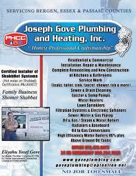 Bathtub Reglazing Clifton Nj by Joseph Gove Plumbing U0026 Heating 973 473 6072