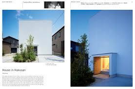 100 Townhouse Facades Design Architecture Braun Publishing