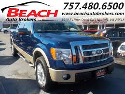2009 FORD F-150 LARIAT 4X4, BUYBACK GUARANTEE, WARRANTY, FX4 PKG ... 2009 Ford F150 For Sale Classiccarscom Cc1129287 First Look Motor Trend Used Ford F350 Service Utility Truck For Sale In Az 2373 Preowned Lariat Crew Cab Pickup In Wiamsville Lift Kit For New Upcoming Cars 2019 20 F250 Super Duty Pickup Truck Item De589 Xl Sale Houston Tx Stock 15991 Desert Dawgs Custom Supercrew Fx4 Lifted 4inch 4x4 Review Autosavant File2009 Xlt Supercrewjpg Wikimedia Commons Service Utility Truck St Cloud Mn Northstar