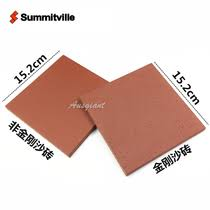 whole tiles from the best taobao yoycart
