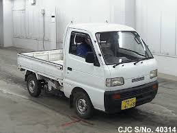 1994 Suzuki Carry Truck For Sale | Stock No. 40314 | Japanese Used ... Suzuki Equator Quad Concept 2008 Pictures Information Specs 2012 Crew Cab Rmz4 First Test Truck Trend Daihatsu 44 Mini For Sale New Trucks 2009 Nceptcarzcom Carry Ute Show Car Unfinished Project In Marrickville Nsw Amazoncom Reviews Images And Specs Vehicles 1999 Mt Db52t Sale Carpaydiem Dump S8390 Sold Thanks Danny Mayberry Review Of The 2010 Full Car Details Drive Photos Motorcycle Usa