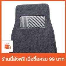 Cheapest Price ? Car Floor Pad Driver Floor Mat 4pc Gray Truck Floor ...