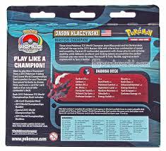pokemon 2013 world chionship deck jason klaczynski da card