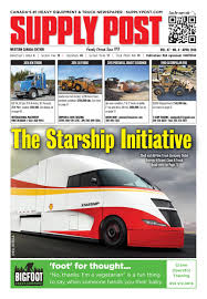 Supply Post West April 2018 By Supply Post Newspaper - Issuu The Tesla Semi A Fullyelectric Truck Zip Xpress West Trucking Logistics And Transportation Psd Template On Behance American Simulator Trailer Shows Trucking In The Usa Pc Gamer Truck Pair Spotted Convoy Mode Ca Highway Sales Livonia Mi Oversized Ludeman Cdn Best Image Kusaboshicom Impressions Cdn Container Depot Nuremberg Kordell Lease Purchase Fancing Info Youtube Inc Cdnrecruiting Twitter Ubers First Selfdriven Delivery Was A Beer Run Recode