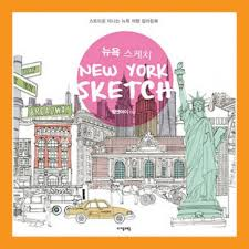 New York Coloring Book USA America Travel City Pages World Tour Statue Of Liberty