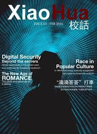 am駭agement de bureau professionnel xiao hua issue 13 by xiao hua issuu