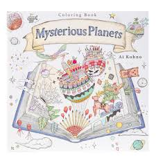 Mysterious Planets Coloring Book