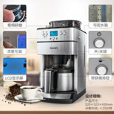 Philips HD7753 Fully Automatic American Household Coffee Machine Commercial Soy Flour Dual Use