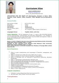 Job Application Letter Format In English Fresh Cv Example Curriculum Vitae Sample Resume Cover Of