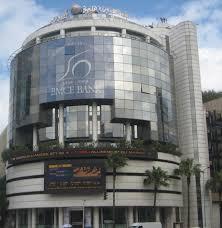 bmce casablanca siege siège social de la banque marocaine du commerce extérieure bmce