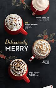 Starbuck Pumpkin Spice Latte Uk by Best 25 Starbucks Holiday Menu Ideas On Pinterest Starbucks