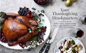 Christmas Tree Shop Deptford Nj Application by Cookware Cooking Utensils Kitchen Decor U0026 Gourmet Foods