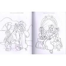 Disney Princess Mega Colouring Book By