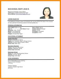 Resume Sample For Teachers In The Philippines