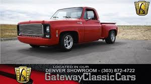 1979 Chevrolet C/K Truck For Sale Near O Fallon, Illinois 62269 ... K R Auto Sales Used Cars Trucks Suvs Vans Sedans For Sale Sale Aliquippa Pa 15001 All Access Car Other Peoples Willys Jeep Truck Ilium Gazette Payless Of Tullahoma Tn New 2019 Ram 1500 First Drive Consumer Reports New Chevrolet Trucks Cars Suv Vehicles At Fox Kalona In Ottawa Myers Orlans Nissan Mastriano Motors Llc Salem Nh Service Crosleykook One 1948 Crosley Pick Up For Sale Alan Besco Gallery Preowned Craigslist Sarasota And By Owner Best Image