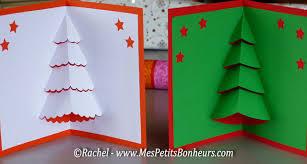 Free Printable 3D Christmas Card Tree Pop Up