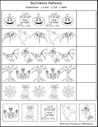 Math Worksheet Pixels Craft Printable Cut And Other Size S Halloween Paste Worksheets